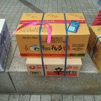 Photo taken at International W by K.PoM A. on 5/13/2012