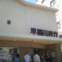 Das Foto wurde bei Waseda Shochiku von Torimoto S. am 5/19/2012 aufgenommen