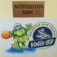 Photo taken at Sportsko-rekreativni centar Petnica by Никита Н. on 8/18/2012