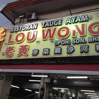 Photo taken at Restoran Lou Wong Tauge Ayam KueTiau (老黄芽菜鸡沙河粉) by leexiwen on 5/1/2012