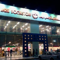 Photo taken at Jarir Bookstore by mohammed l. on 6/9/2012