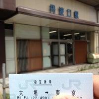 Photo taken at 丹波口駅 (Tambaguchi Sta.) by Yuriko I. on 8/4/2012