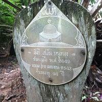 Photo taken at สุสานบ้านเกาะไร่ by Tiffahny C. on 8/19/2012