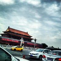 Photo taken at Tian'anmen Square by Bofan F. on 8/8/2012