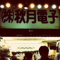 Photo taken at Akizuki Denshi Tsusho by prototechno on 7/1/2012