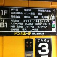 3/10/2012에 Toshifumi K.님이 Don Quijote에서 찍은 사진