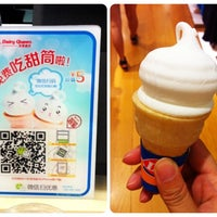 Photo taken at Dairy Queen | DQ (DQ冰雪皇后) by Dolores W. on 6/27/2012