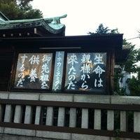 Photo taken at 鉄砲洲稲荷神社 by 浩子 池. on 8/21/2012
