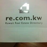 Photo taken at Re.com.kw Co. At Al Salhia Complex by Mohammad A. on 2/13/2012