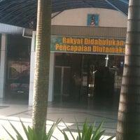 Foto diambil di Jabatan Ukur Dan Pemetaan Malaysia (JUPEM) oleh Nazri B. pada 3/6/2012