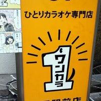 9/9/2012にs_ko_noがワンカラ 神田駅前店で撮った写真