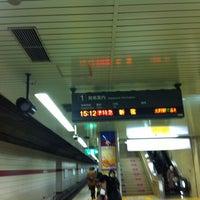 Photo taken at Keiō-hachiōji Station (KO34) by Kirishima K. on 3/18/2012
