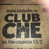 Снимок сделан в Че / Che пользователем Elechka 4/13/2012