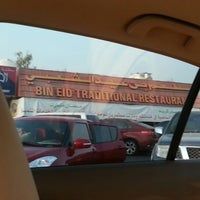 Photo taken at Bin Eid Traditional Resturant مطعم بن عيد الشعبي by Mohammad b. on 7/20/2012