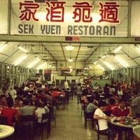 Photo prise au Sek Yuen Restaurant (適苑酒家) par WMW le7/29/2012