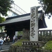 Photo taken at 日光山 輪王寺 by kotoshimo on 7/18/2012