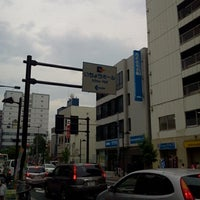Photo taken at 西武信用金庫 八王子支店 by Tadashi H. on 7/6/2012