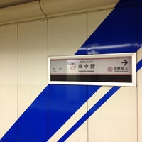 Photo taken at Oedo Line Higashi-nakano Station (E31) by red 7. on 5/18/2012