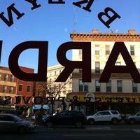 Photo taken at BKLYN Larder by Matthew W. on 3/18/2012