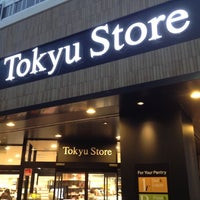 Photo taken at Tokyu Store by Tomohisa K. on 3/17/2012