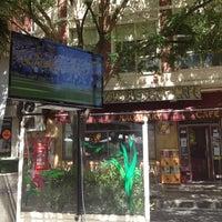 Photo taken at Nagasaky Café by Jose Antonio P. on 7/1/2012