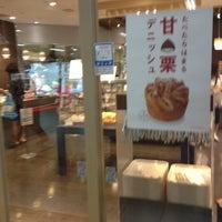 Photo taken at リトルマーメイド 札幌駅店 by Masayoshi S. on 9/13/2012