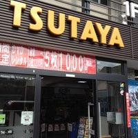 Photo taken at TSUTAYA 甲子園口駅前店 by Shinichiro K. on 2/11/2012