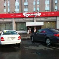 Photo taken at Красный Яр by Игорь Б. on 7/21/2012