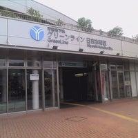 Photo taken at Hiyoshi-honcho Station (G09) by Joe H. on 7/21/2012