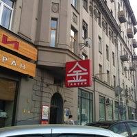 Снимок сделан в Тануки пользователем Antonio K. 4/29/2012