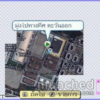 Photo taken at ร้านลาบลุงจ่อย เมืองทอง C5 by Thawatchai I. on 7/14/2012