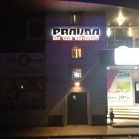 Снимок сделан в Правда пользователем Lera S. 4/20/2012