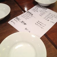 Photo taken at ロムレット マルビル店 by kamome1114 on 3/10/2012
