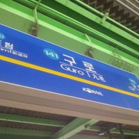 Photo taken at Guro Stn. by Fae 华. on 9/11/2012