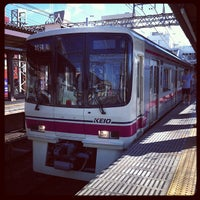 Photo taken at Tsutsujigaoka Station (KO14) by bihhtmy on 8/18/2012