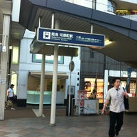 Photo taken at Kawaramachi Station (HK86) by Jay B. on 7/30/2012