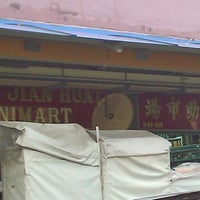 Photo taken at Chuan Jian Huat Minimart by Dawn L. on 3/31/2012