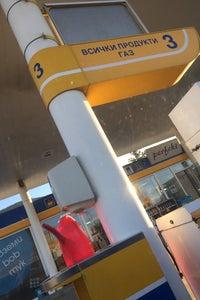 Petrol 3103