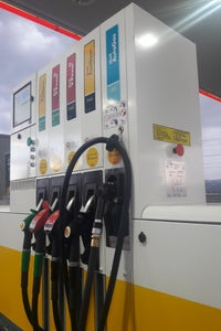 Shell 2005 Благоевград