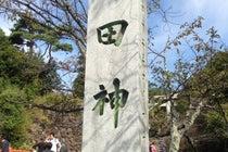 武田神社 (躑躅ヶ崎館趾)