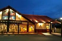 炭焼きレストランさわやか 新居湖西店