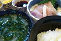 活魚料理 びんび家