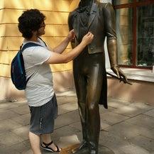 Литературно-мемориальный музей А.С. Пушкина, фото 4