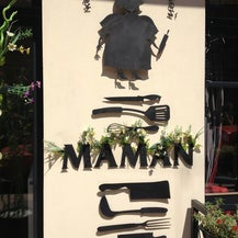 Ресторан Maman, фото 9