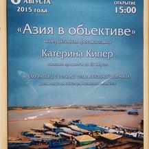 Историко-краеведческий музей, фото 7