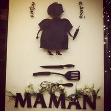 Ресторан Maman, фото 4