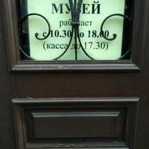 Муниципальный музей личных коллекций  им. А.В.Блещунова, фото 7