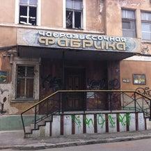 Театр на Чайной, фото 5