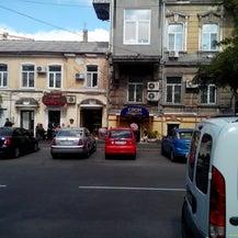 Муниципальный музей личных коллекций  им. А.В.Блещунова, фото 5