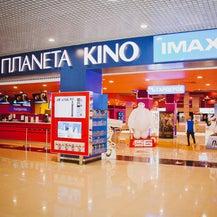 Планета Кино (Таирова), фото 1